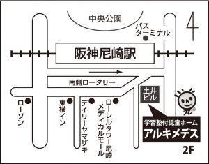 学習塾付き児童ホームアルキメデスの地図阪神尼崎駅徒歩1分