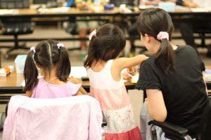 学習塾付き児童ホームアルキメデス(兵庫県尼崎市)
